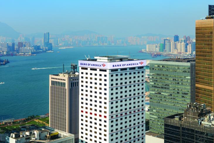 Kanceláře Bank of America v Hong Kongu